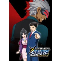 Ace Attorney: Season 2 Image