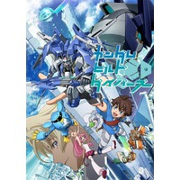Gundam Build Divers Image