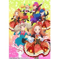Image of Aikatsu on Parade! (ONA)