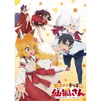 The Helpful Fox Senko-san Image