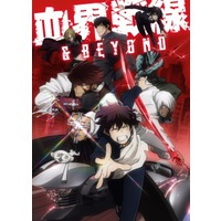 Image of Blood Blockade Battlefront & Beyond