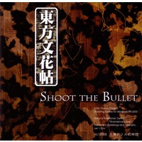 Touhou 09.5 Word Flower Album ~ Shoot the Bullet Image