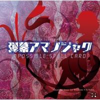 Danmaku Amanojaku ~ Impossible Spell Card