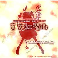 Touhou Scarlet Devil Land ~ the Embodiment of Scarlet Devil