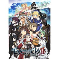 Image of Evenicle 2