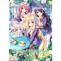 Wakaba-iro no Quartet Image