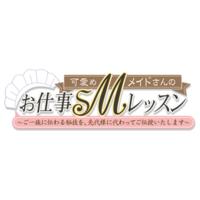 Kawaime M Maid-san no Oshigoto SM Lesson Image
