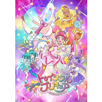 Image of Star☆Twinkle Pretty Cure