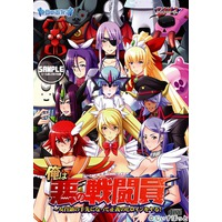 Ore wa Aku no Sentouin ~Onna Shuryou no Tesaki ni Natte Seigi no Heroine o Yaru! Image