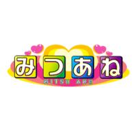 Mitsu Ane
