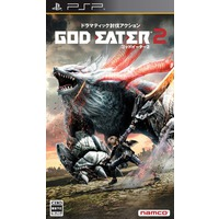 Image of God Eater 2