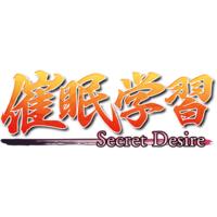 Saimin Gakushuu -Secret Desire-