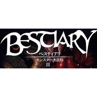 Bestiary 3 Image