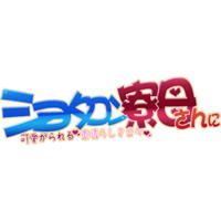 Image of Shotacon Ryoubo-san ni Kawaigarareru Subarashiki Hibi