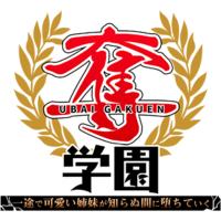 Ubai Gakuen ~Ichizu de Kawaii Shimai ga Shiranu Ma ni Ochiteiku~ Image