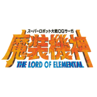 Image of Super Robot Wars OG Saga: Masou Kishin: The Lord of Elemental