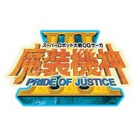 Super Robot Wars OG Saga: Masou Kishin III: Pride of Justice Image