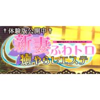 Niizuma Fuwa Toro Iyarashi Este Mainichi ga H na Lucky × Trouble × Happening Image