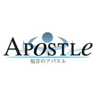 Apostle of the Gospel Image