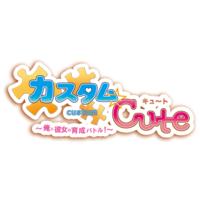 Custom Cute ~Ore to Kanojo no Ikusei Battle!~