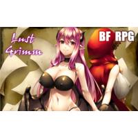 Lust Grimm Image