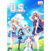 Image of D.S. -Dal Segno-