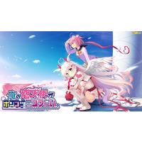Image of Ore no Cupid ga Ponkotsu Sugite Kowa~i.