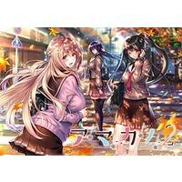 Amakano 2 Image