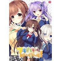 Tsugihagi Make Peace - Pretending x Friendship -