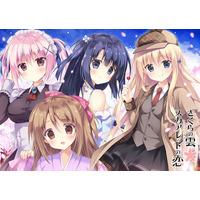 Sakura no Kumo * Scarlet no Koi Image