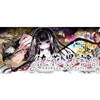 Image of Adabana Odd Tales