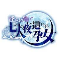 Midara ni Aegu Nananin no Yobai Suru Harame Image