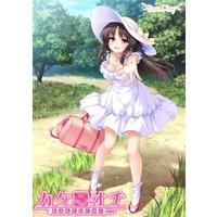 Image of Kakeochi