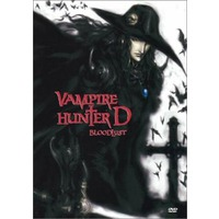 Vampire Hunter D: Bloodlust Image