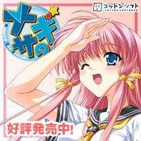 Image of Nagisa no
