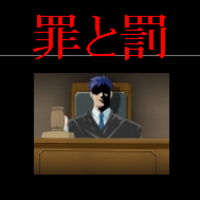 Crime and Punishment Image