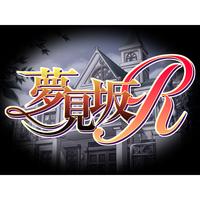 Yumemizaka R Image