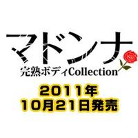 Madonna ~Kanjuku Body Collection~ Image