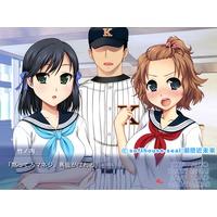 Maneji! Kimemasu!! ~Zecchou Nine to Kakenukeru Seishun 2011~ Image