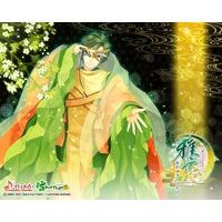 Image of Miyako - Awayuki no Utage