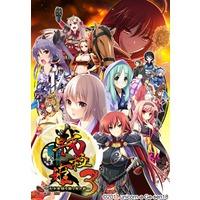Sengoku Hime 3 ~Tenka o Kirisaku Hikari to Kage~ Image