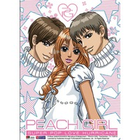 Image of Peach Girl