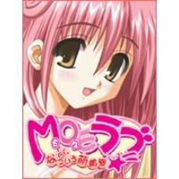 Moe Love ~Natsuiro Moegi Ryou~ Image