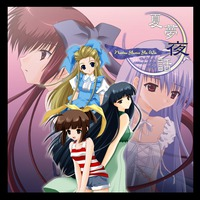 Natsuyume Yawa Image