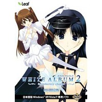 Image of White Album 2 ~introductory chapter~