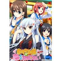 Okitsune-sama no Koisuru Omajinai Image