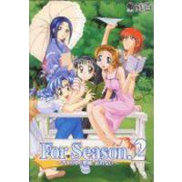Image of For Season 2 ~Utsuriyuku Kisetsu, Wasurenai~