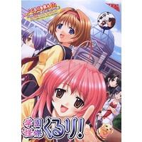 Image of Gakuen Kaiketsu Kururi!