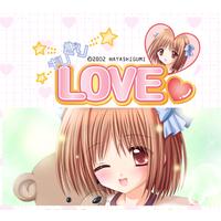 Girigiri Love Image