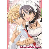 Image of Kaichou wa Maid-sama!